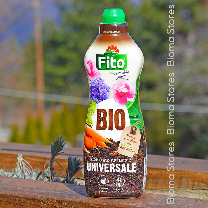 bio universale biomastores.gr 1