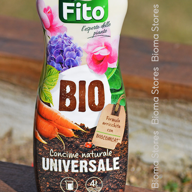 bio universale biomastores.gr 2