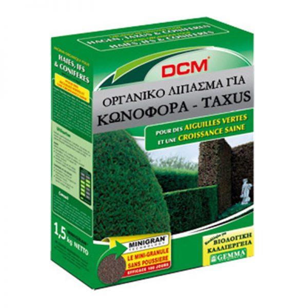 gemma dmc organiko lipasmagia konofora 1.5 kg 1