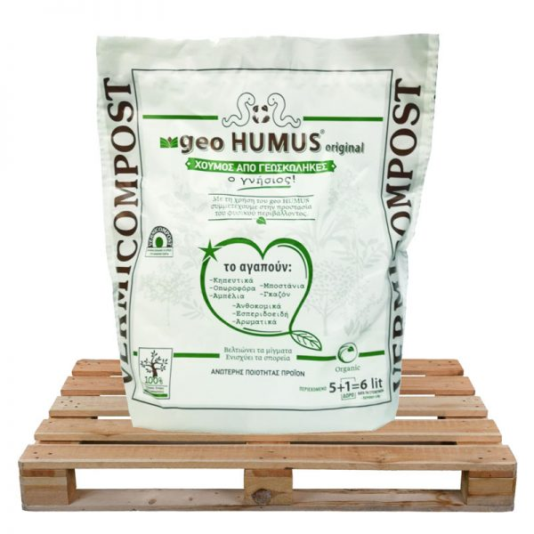 geo humus tonos