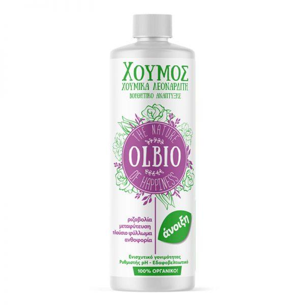 olbio humus 250ml