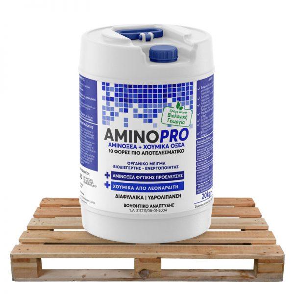 olbio amino pro 200kg