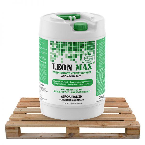 olbio leon max 200kg