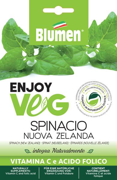 σπανακιού Νέας Ζηλανδίας biomastores.gr